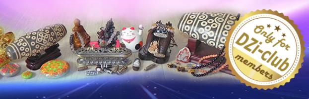 18 марта — обновление коллекции бусин дзи